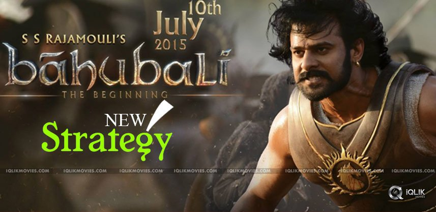 baahubali-movie-updates-and-information-details