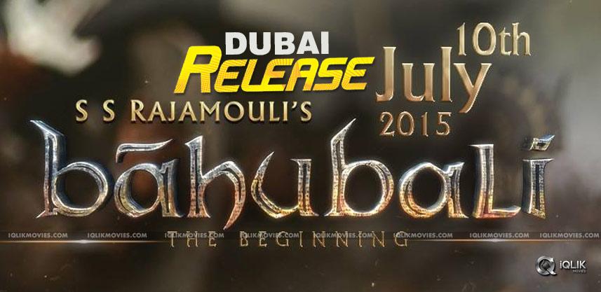 baahubali-movie-release-in-dubai-details