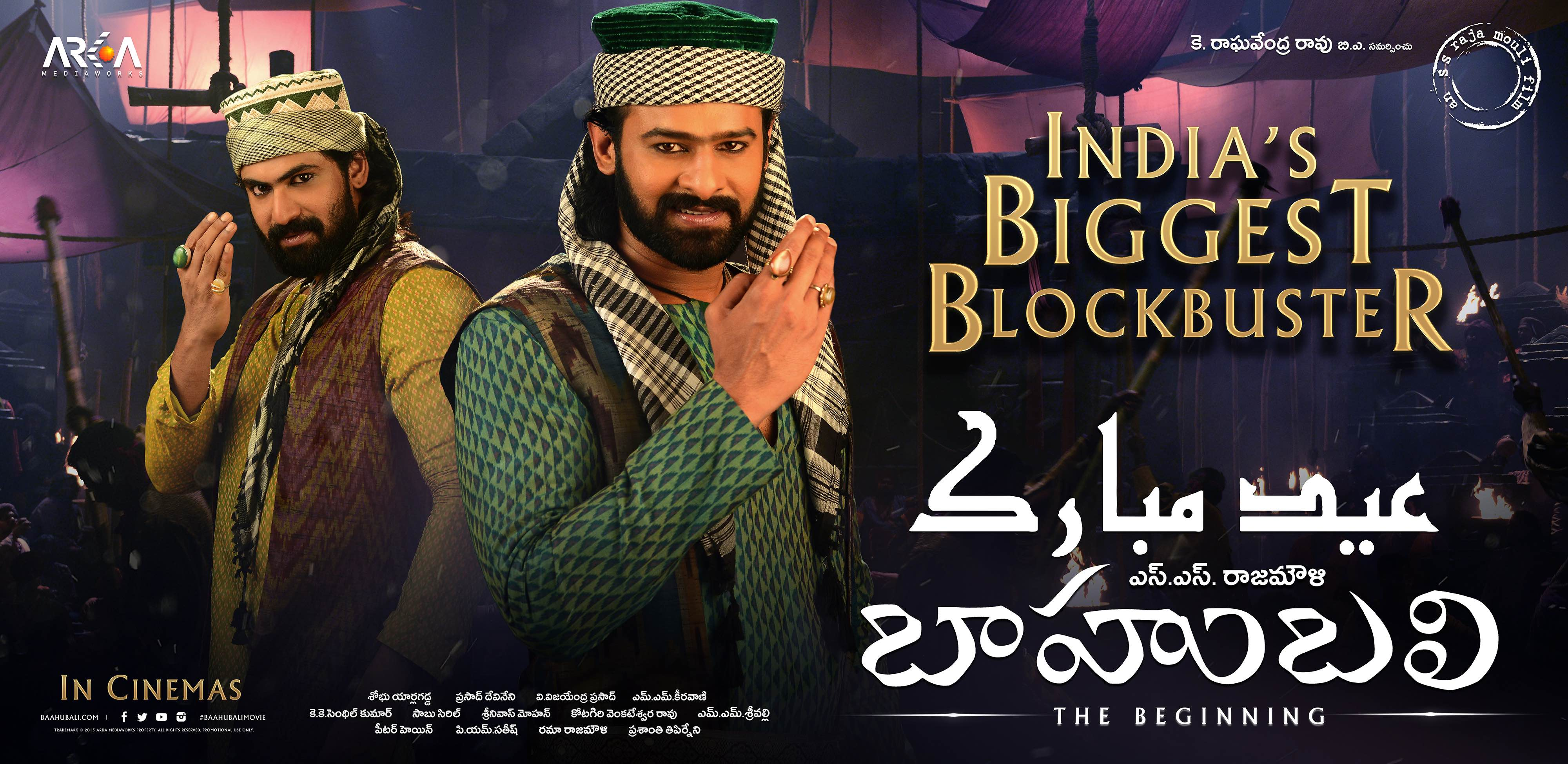 baahubali-movie-arabic-poster-exclusive-details