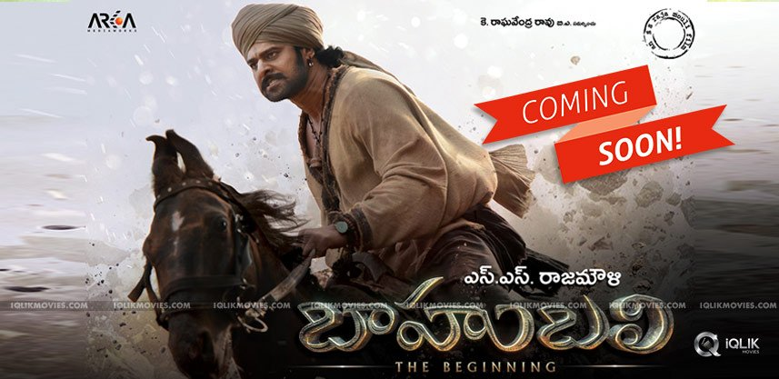 baahubali-the-conclusion-teaser-exclusive-details