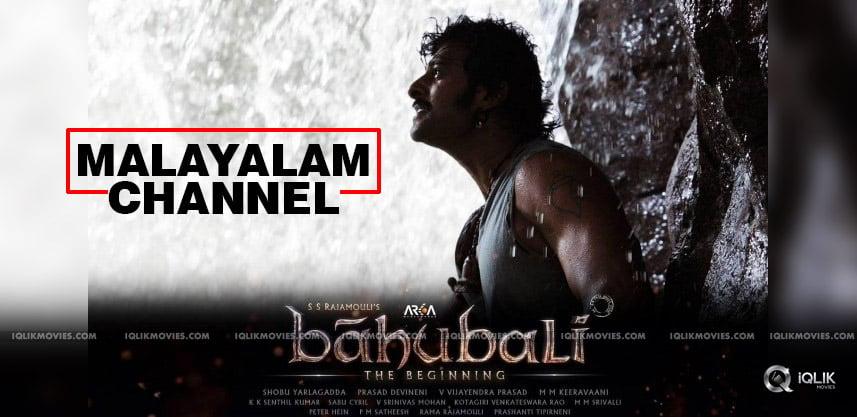 Baahubali-movie-premiere-in-malayalam-television