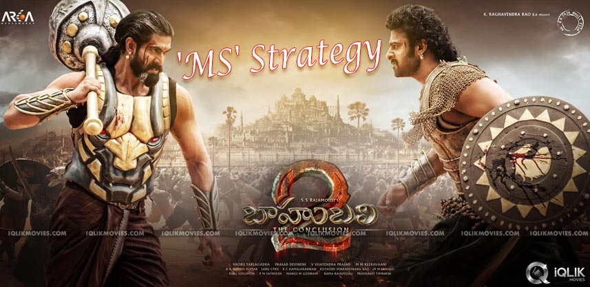 baahubali-ms-formula-to-make-fastest-rs-1000-cr
