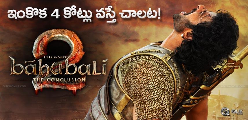 baahubali2-telugu-collections-rs200cr
