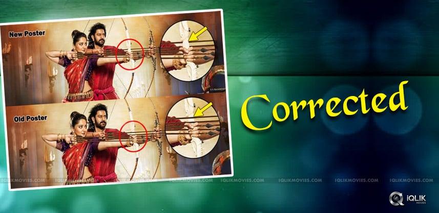 baahubali2-poster-mistake-corrected