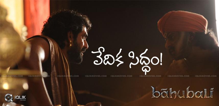 baahubali2-audio-launch-at-mahishmathi-set