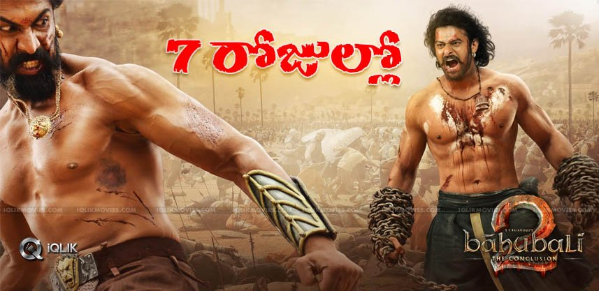 baahubali2-collections-across-worldwide-details
