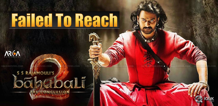 baahubali2-collections-in-china-details