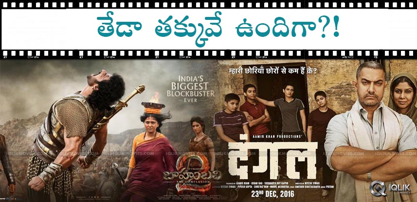 baahubali2-dangal-crosses-rs1500crmark