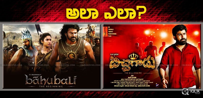 discussion-over-bichchagadu-baahubali-collections