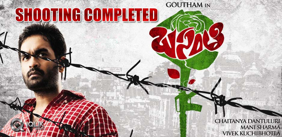 Goutham-wraps-up-039-Basanti039-shooting