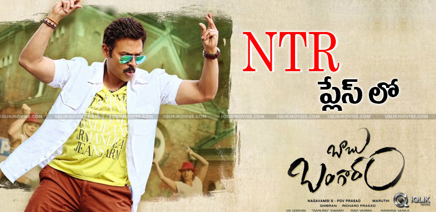 venkatesh-babu-bangaram-release-on-august12