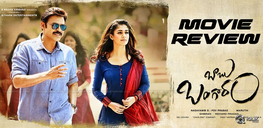 venkatesh-babu-bangaram-review-ratings