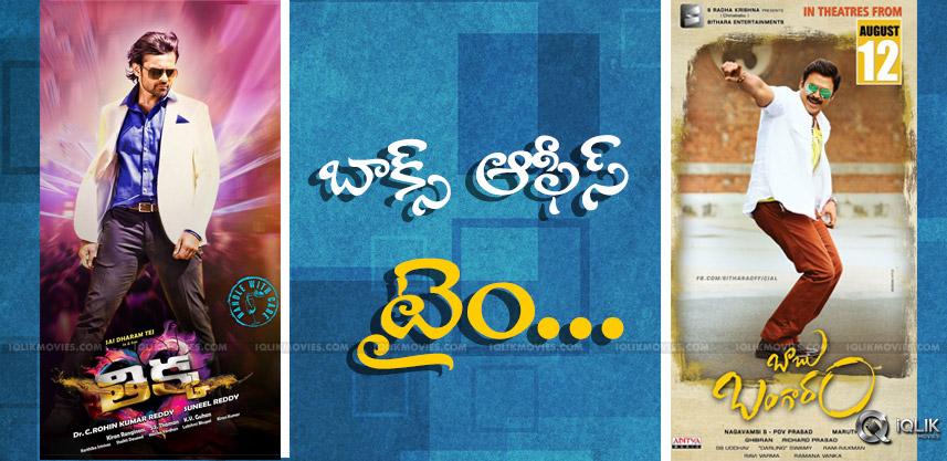 discussion-on-babu-bangaram-thikka-films-release