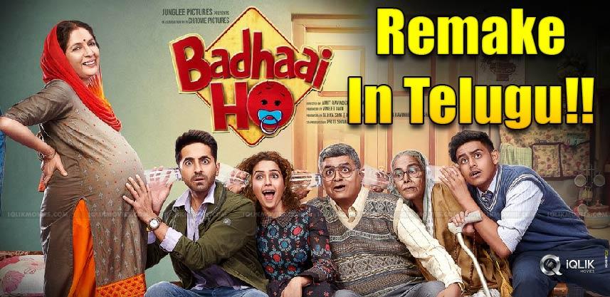Telugu Remake Of 'Badhaai Ho'