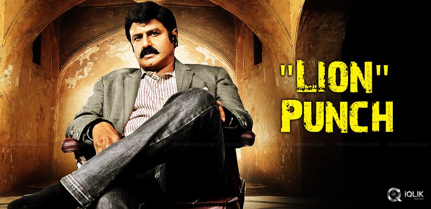 Mla As Hero With Punch Dialogues
