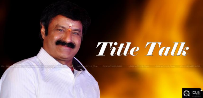 samudra-using-balakrishna-title-for-a-film