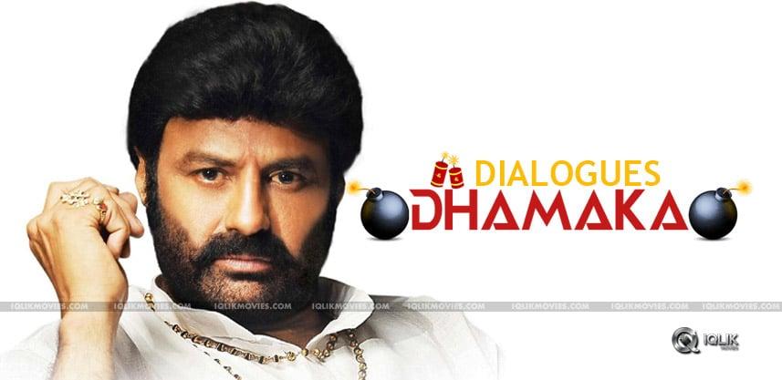 balakrishna-dictator-movie-dialogues