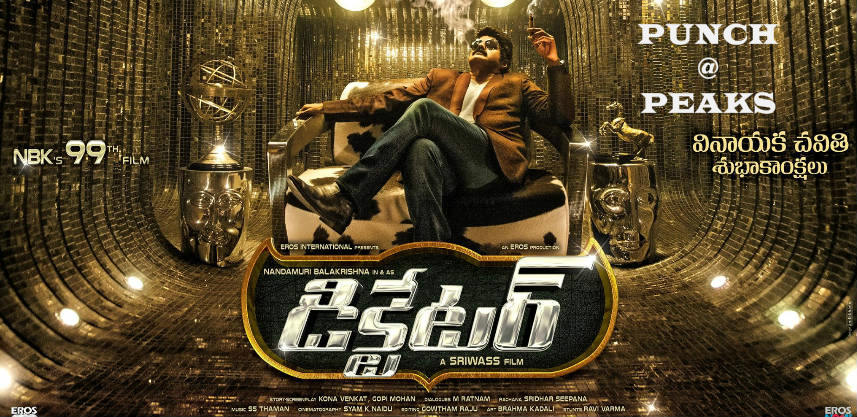 balakrishna-punch-dialogues-in-dictator-movie