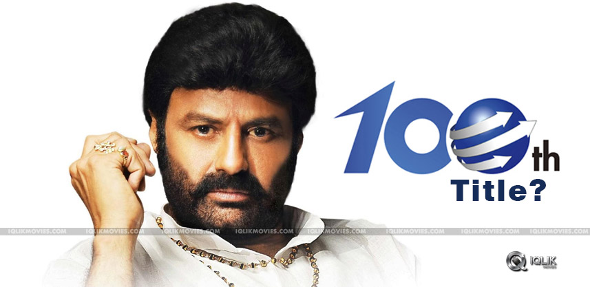 balakrishna-100th-film-title-as-godfather