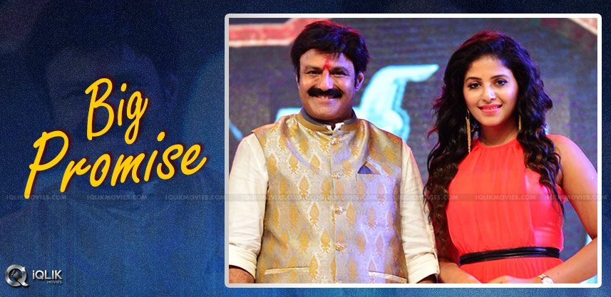 balakrishna-promises-anjali-for-a-role-in-100thfil