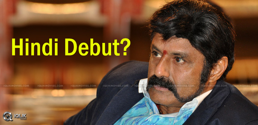 latest-updates-on-gautamiputra-satakarni-in-hindi