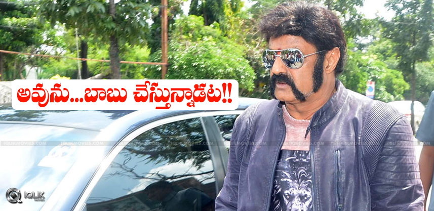 balakrishna-about-ntrbiopic-details