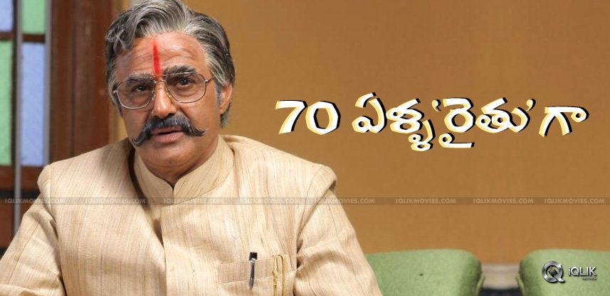 balakrishna-to-play-70year-old-farmer-role