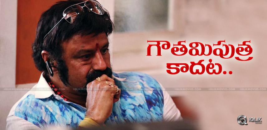 discussion-on-balakrishna-doing-ntr-biopic