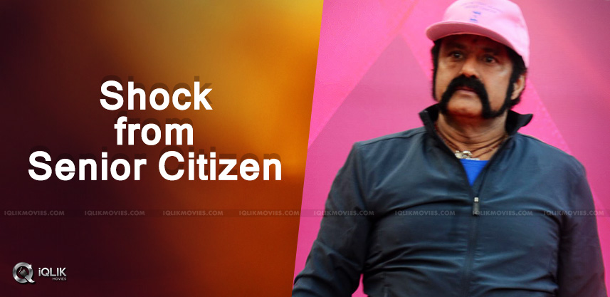 balakrishna-questioned-by-seniorcitizen-details