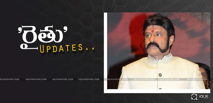 latest-updates-on-balakrishna-101-rythu-film