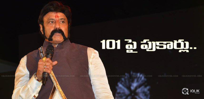 discussion-on-balakrishna-101-film