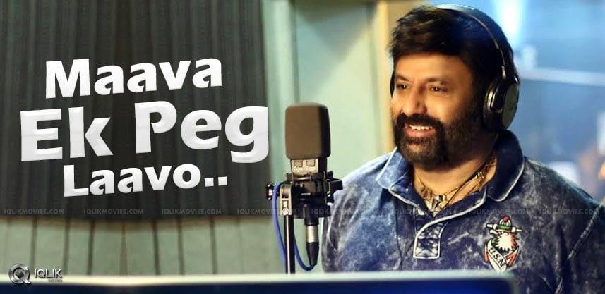 balakrishna-maava-ek-peg-laavo-song-details