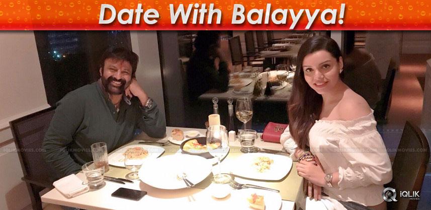balakrishna-kyradutt-dinner-meet-details