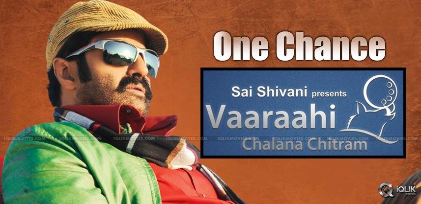 vaarahi-chalana-chitra-request-to-balakrishna