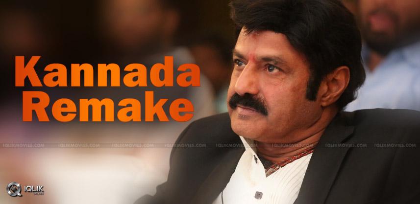 balakrishna-to-remake-kannada-movie-details-
