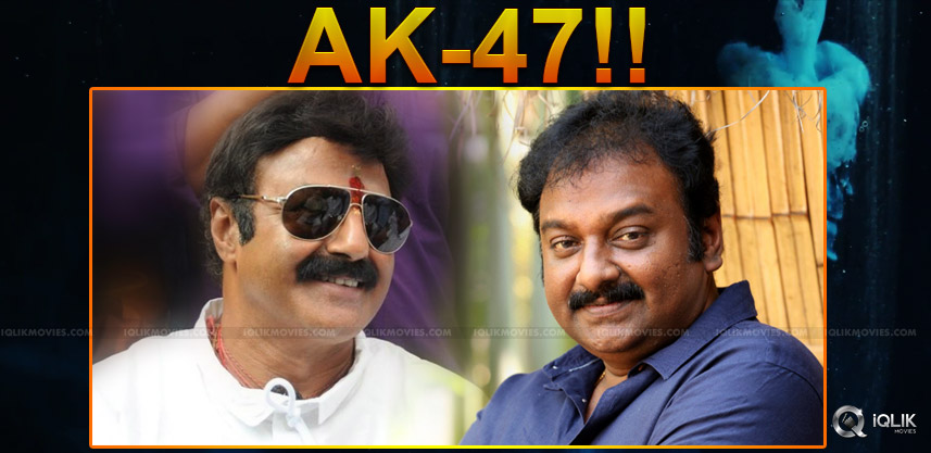balayya-vv-vinayak-movie-titles-ak47