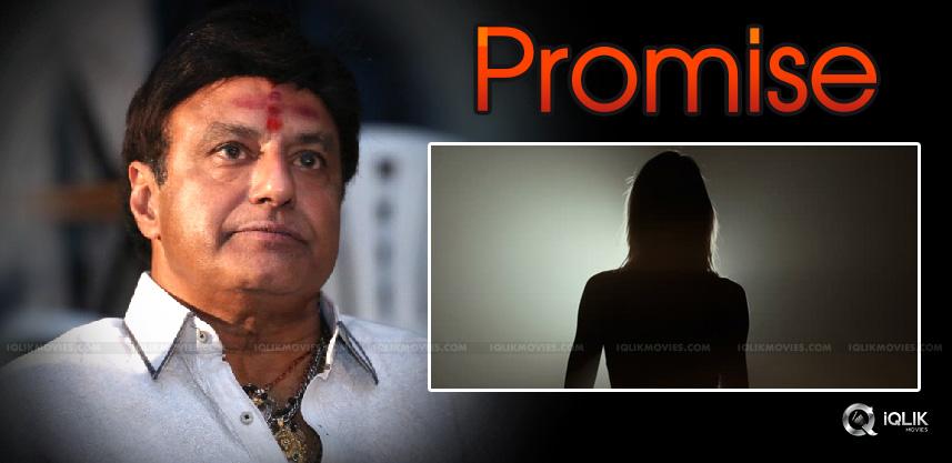 actress-political-journey-in-hands-of-balakrishna