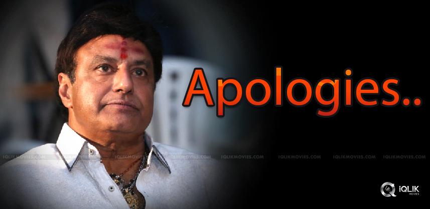 balakrishna-says-apologies-to-media-details