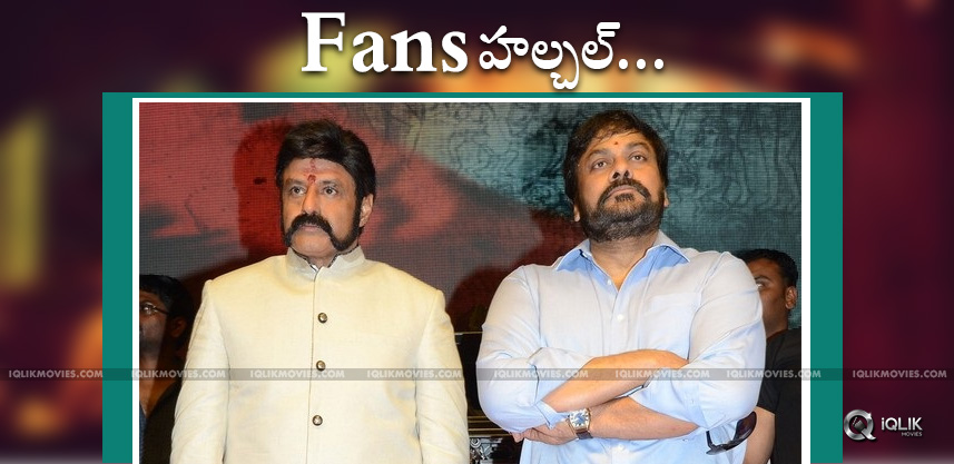 discussion-on-balakrishna-chiranjeevi-fans