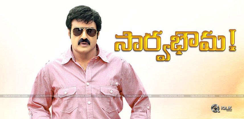 new-alternative-for-balakrishna-dictator-title