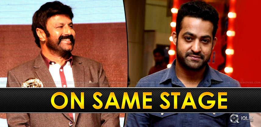 balakrishna-and-jr-ntr-are-on-same-stage