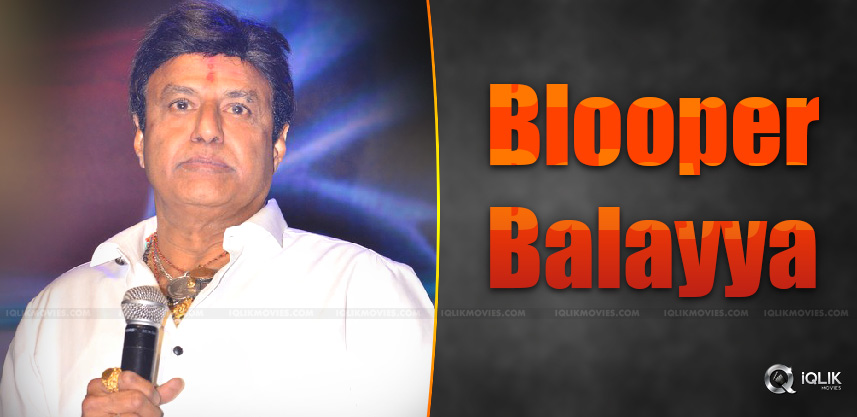balakrishna-s-bloopers-continue-in-118-event