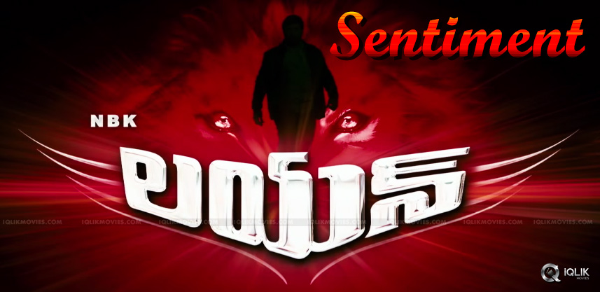 balakrishna-lion-movie-release-date