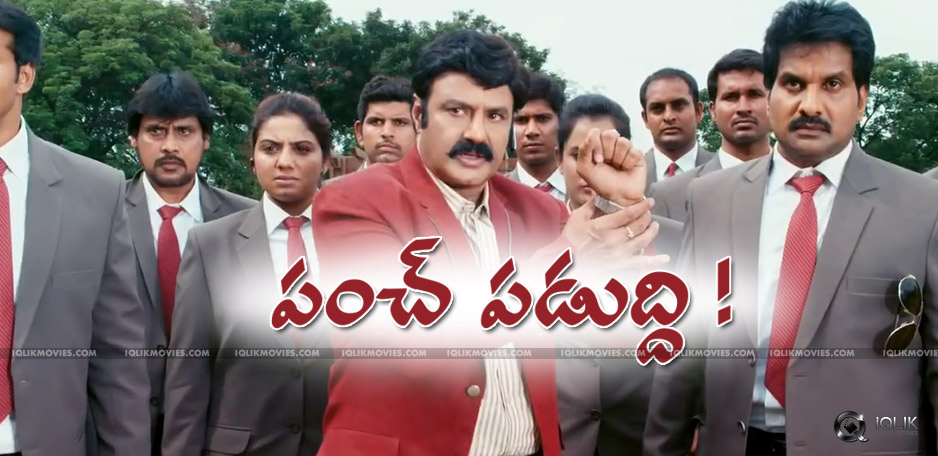 punch-dialogues-in-lion-movie-likely-targets-jagan