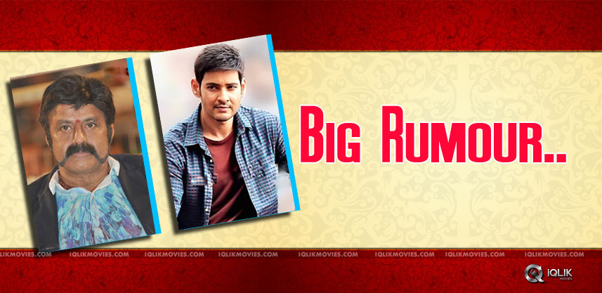 rumours-on-balakrishna-mahesh-rajamouli-film