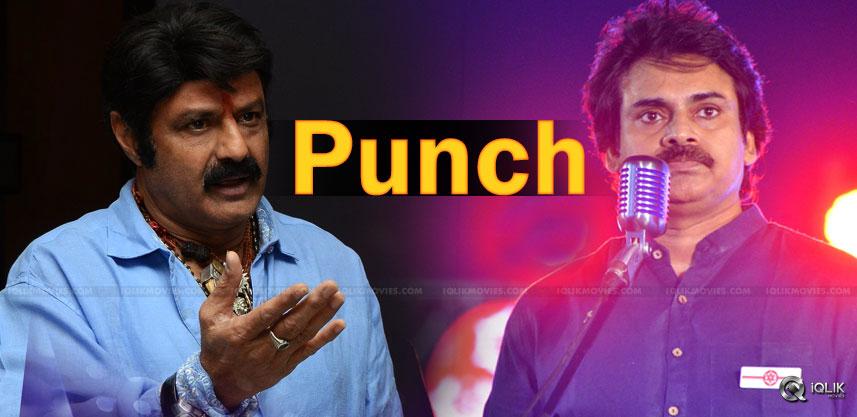 Balakrishna's Punch To Pawan Kalyan