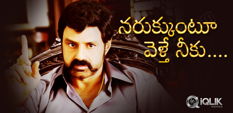 Balakrishna S Powerful Dialogue In Legend