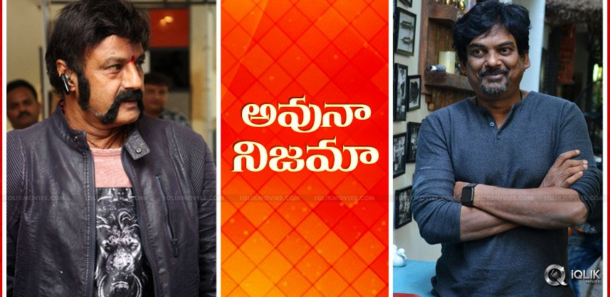 speculations-on-purijagannadh-balakrishna-