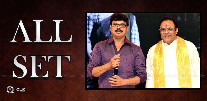 balakrishna-boyapati-sreenu-next-movie-details