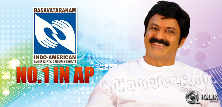 Balakrishna039-s-cancer-hospital-rated-best-in-AP